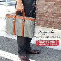 LAGASHAR&D#7493ラガシャA4対応薄マチ天ファスナーブリーフ【楽ギフ_包装】