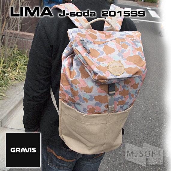 【ポイント10倍】グラビス リマ Jソーダ GRAVIS 15SS LIMA J-soda (MacBook Pro13〜15インチ対応)【ギフト】【プレゼント】【あす楽対応】【デイパック】【リュック】【迷彩】【レディース】【メンズ】【PCバッグ】