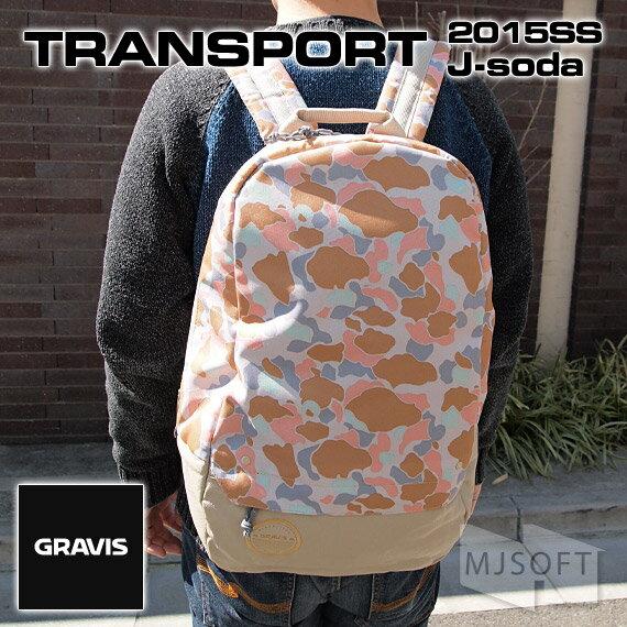 【ポイント10倍! 7/24 09:59まで】 グラビス トランスポート J-ソーダ GRAVIS 15SS TRANSPORT J-soda (MacBook Pro13〜15インチ対応)【あす楽対応】