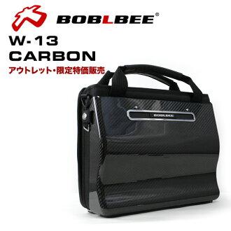 BOBLBEE Outlet W-13 Carbon(衹保證=初期不良)(鮑勃紅寶石真實碳型號)