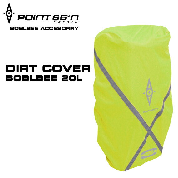 【安心の日本正規品】Point65 Dirt cover Boblbee 20L (Yellow) ポイントシックスティーファイブ ボブルビー