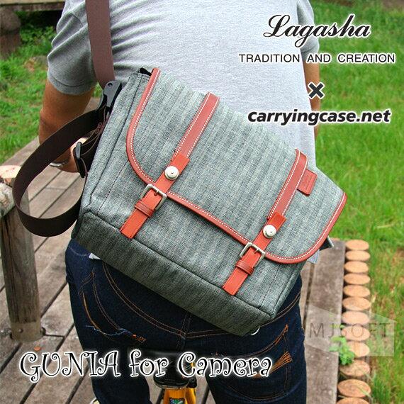 当店×ラガシャのコラボバッグラガシャ(LAGASHA) +Carryingcase.net #9327 【カメラインナーケース別】メッセンジャーバッグ GUNIA[グニア] S 【あす楽対応】【送料無料】