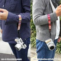 《ゆうパケット対応商品》LesToilesDuSoleil+carryingcase.netカメラハンドストラップS[売れ筋]【あす楽対応】