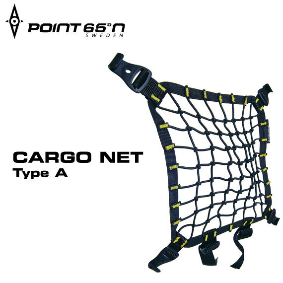 【ポイント10倍! 7/24 09:59まで】 【安心の日本正規品】Point65 CARGO NET Type A (Black/Yellow) ポイントシックスティーファイブ ボブルビー オプション