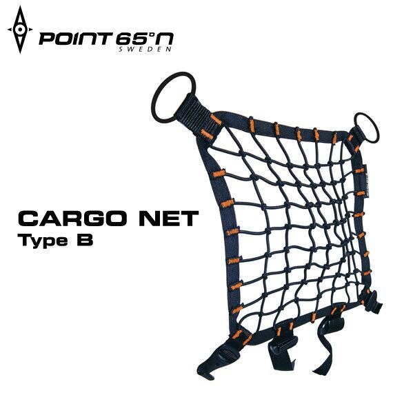 【楽天イーグルス感謝祭 ポイント10倍】【安心の日本正規品】Point65 CARGO NET Type B (Black/Orange)  ポイントシックスティーファイブ ボブルビー
