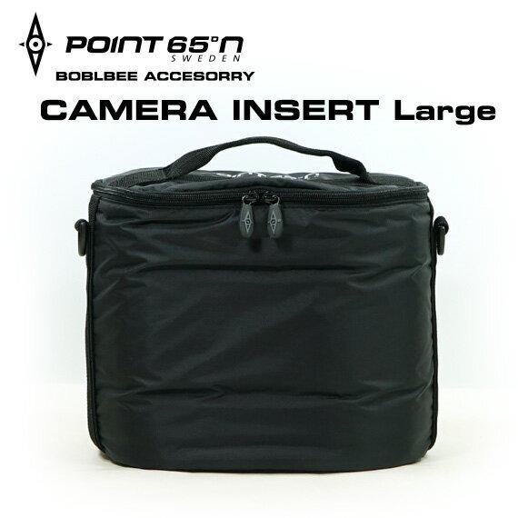 【ポイント10倍! 7/24 09:59まで】 【送料無料(沖縄は+900円)】【安心の日本正規品】Point65 Camera insert Large カメラインナーバッグ