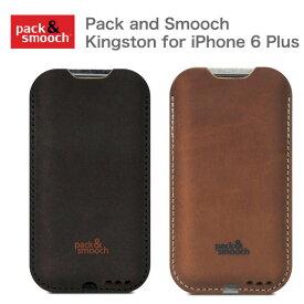 パック アンド スムーチ アイフォン6s Plus/7 Plus ケース キングストン ドイツ製 ハンドメイド Pack and Smooch Kingston for iPhone 6Plus 【ネコポス対応商品】【フェルト】【ウール】【ギフト】【プレゼント】【あす楽対応】【クリアランスSALE・在庫限り】