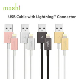 【P10倍 10/22 23:59まで】moshi USB to ライトニングケーブルmoshi USB Cable with Lightning Connector (1m) iPhone 6s iPhone 6s Plus iPad Air2 iPad Proなどの充電に対応したケーブル