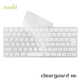 【P5倍 11/18 09:59まで】moshi Clearguard MK モシ クリアガード マジックキーボード用 Apple Magic Keyboard対応 防護カバー 透明 キーボードカバー プロテクター