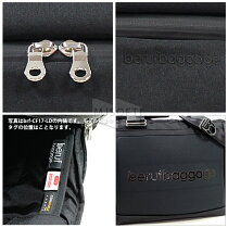ベルーフトート2WAYショルダー日本製MacBookPro13インチ対応メンズ通勤ストリートサイクリングberufbrf-CF17-LDCFRUSHTOTELD【あす楽対応】【ギフト】
