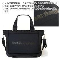 ベルーフトート2WAYショルダー日本製MacBookPro13インチ対応メンズ通勤ストリートサイクリングberufbrf-CF17-LDCFRUSHTOTELD