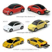autodriveモデルカー型8GBUSBメモリー【楽ギフ_包装】【RCP】05P28Mar14