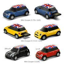 autodriveモデルカー型8GBUSBメモリー【ギフト】【プレゼント】【あす楽対応】
