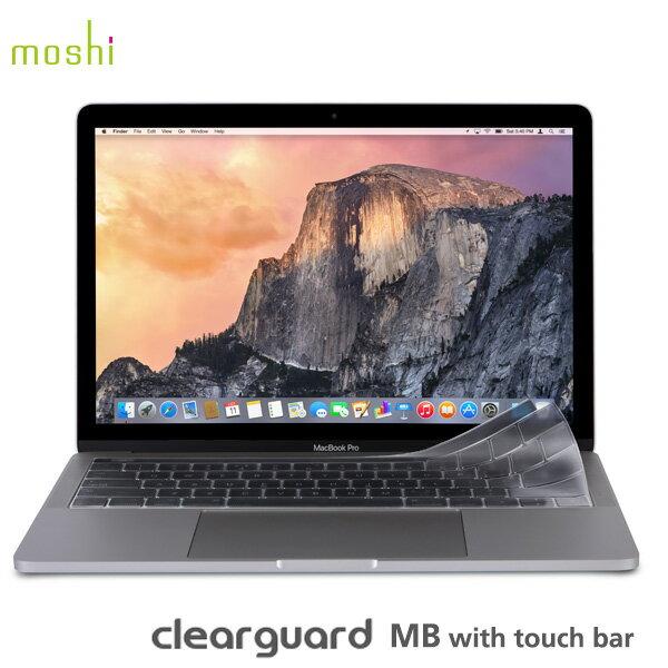 【ポイントP10倍 5/28 09:59まで】moshi Clearguard MB with Touch Bar [JIS/US/EU] モシ クリアガード タッチバー Late 2016 / Mid 2017 MacBook Pro 対応 薄型キーボードカバー mo-cld-mbt