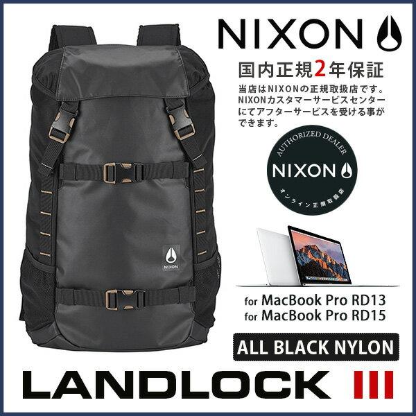 【ポイント10倍】 ニクソン ランドロック デイパック NIXON Landlock Backpack III (ALL BLACK NYLON) メンズ レディース リュック 通学 送料無料