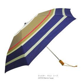 【P3倍 10/18 0:59まで】レトワール デュ ソレイユ Les Toiles Du Soleil 折りたたみ傘 UV加工 晴雨兼用 A186B レディース ユニセックス カラフル ギフト 母の日