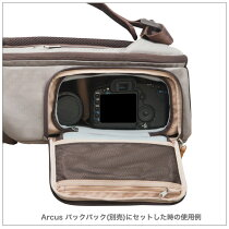 moshiカメラインナーケースArcusCameraInsert(Arcusバックパック用オプション)