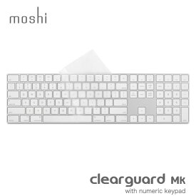 moshi ClearGuard MK with numeric keypad (US) 英語配列キーボード用 テンキー付き Magic Keyboard 用 キーボードカバー 超薄型 透明【あす楽対応】【あす楽対応】