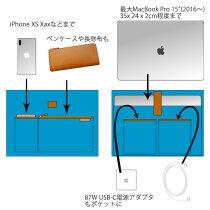 ファイブウッズプラトーオールレザートートFIVEWOODSxCarryingcase.netコラボレートPLATEAU#39911MacBookPro15インチ対応