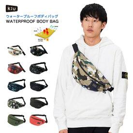【ポイント10倍】kiu WATERPROOF BODY BAG K84 キウ ウォータープルーフ ボディーバッグ ワンショルダー メンズ レディース 撥水 耐水 ネコポス不可