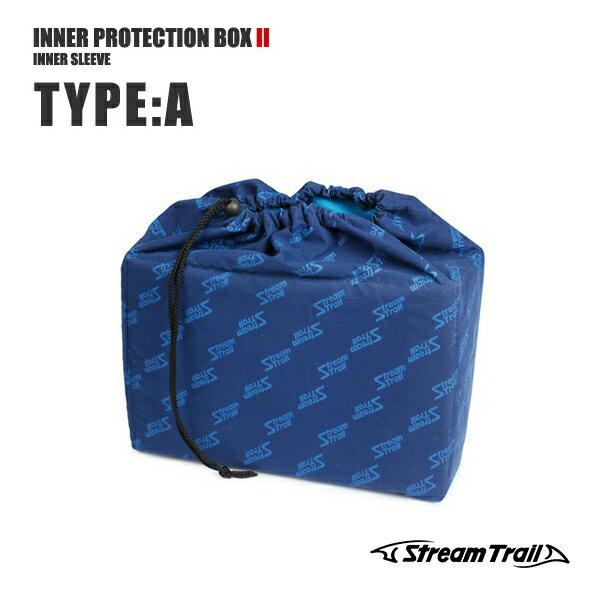 【今ならポイント10倍】StreamTrail INNER PROTECTION BOX II TYPE A ストリームトレイル インナープロテクション(カメラ対応インナー)【あす楽対応】 父の日