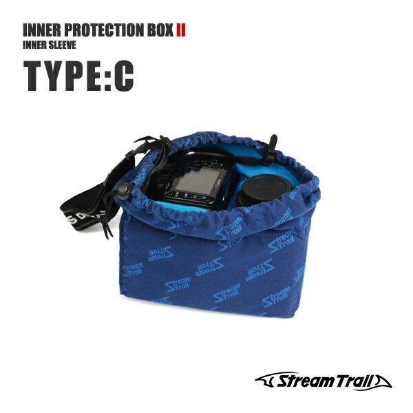 【今ならポイント10倍】StreamTrail INNER PROTECTION BOX II TYPE C ストリームトレイル インナープロテクション(カメラ対応インナー)【あす楽対応】 父の日