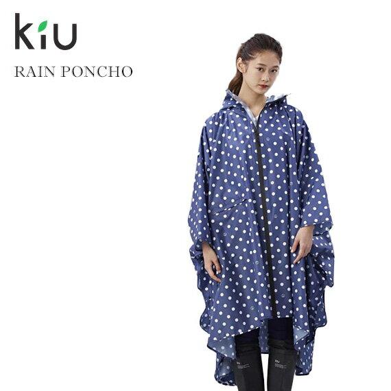 【ポイント5倍は11/19 09:59まで】 【クリアランスSALE・在庫限り】 kiu Rain Poncho (K29) フード付き レインコート ポンチョ アウトドア メンズ レディース 雨具 防水 フェス 母の日 父の日