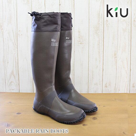 kiu キウ 喜雨 PACKABLE RAIN BOOTS (K35) パッカブルレインブーツ 長靴 ロング 折りたたみ コンパクト 収納ケース アウトドア メンズ レティース Mサイズ LLサイズ 母の日 父の日
