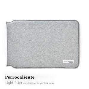 ペロカリエンテ ライトフィッター Perrocaliente LIGHT FITTER for MacBook series フラット インナーケース ストレッチコットン ジャージ素材 ウェットスーツ素材 11 12 13 【あす楽対応】 母の日 父の日