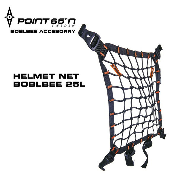 【楽天イーグルス感謝祭 ポイント10倍】【安心の日本正規品】Point65 Helmet Net Boblbee 25L (Black) ポイントシックスティーファイブ ボブルビー