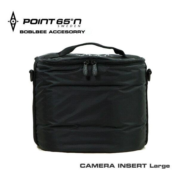 【店内ポイント5倍! 1/22 09:59まで】 【安心の日本正規品】Point65 Camera insert Large カメラインナーバッグ