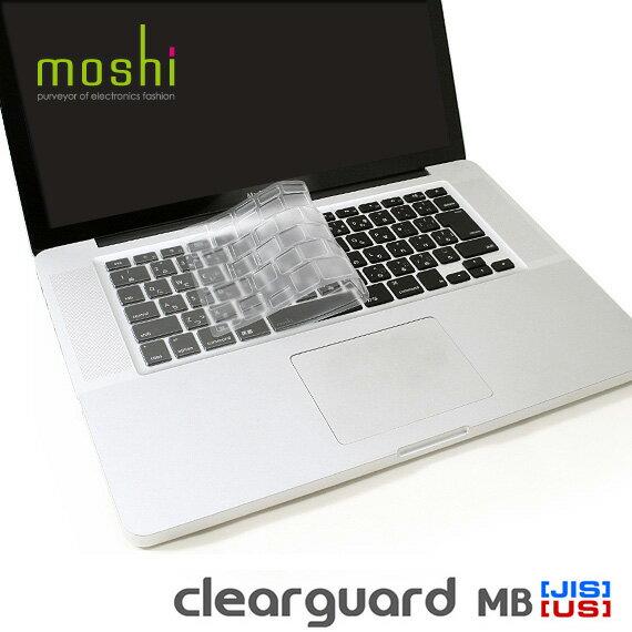 【店内全品 P10倍 3/25まで】 moshi Clearguard MB [JIS/US] [売れ筋]【あす楽対応】【防塵】【キーボードカバー】