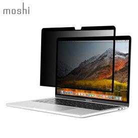【ポイント5倍 11/25 9:59まで】moshi Umbra for MacBook Pro 13 プライバシースクリーンプロテクター モシ 覗き見を防止 液晶保護 100%気泡フリー MacBook pro 13インチ対応 Late 2016 Mid 2017 Mid 2018 (Touch Bar 搭載モデル/非搭載モデル) Mid 2019(Retina) Mid 2020