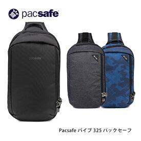 【P10倍 9/17 09:59まで】Pacsafe バイブ 325 パックセーフ ブラック 窃盗 盗難防止機能 海外旅行推奨 ワンショルダーバッグ iPad対応ポケット付き RFID あす楽対応