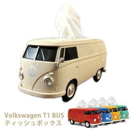 【ポイント10倍】ティッシュボックス フォルクスワーゲン T1バスモデル Volkswagen T1 BUSモデル ギフト レトロ かわいい