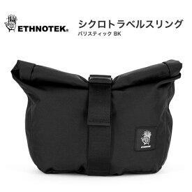 Ethnotek エスノテック シクロ トラベルスリング バリスティック BK (CY-TS-BLK) ワンショルダー ボディーバッグ