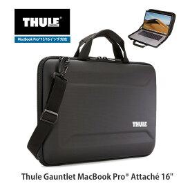 【ポイント10倍! 7/26 09:59まで】 【送料無料】MacBook Pro 16インチ 15インチ対応 スリーブ アタッシェ スーリ ガントレット THULE Gauntlet 4 Attache 15/16 ブラック