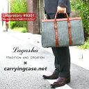 【店内ポイント5倍以上! 5/29 09:59まで】 【送料無料】ラガシャ + Carryingcase.net コラボレート LABORATORY ラボ…