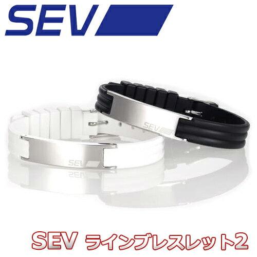 SEVラインブレスレット2 nanoセブ内蔵 健康 スポーツサポート製品