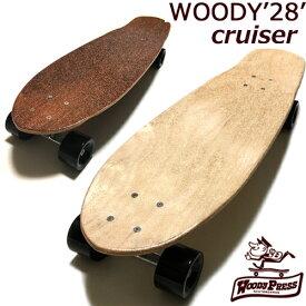 復刻 限定品WOODY PRESS 28 CRUISER ウッディープレス 28inchクルーザー ルシッドグリップ タイプスケートボード スケボー