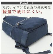 超軽量大容量A4対応ナイロンリュックバッグパックリュックサック光沢通勤通学旅行マザーズバッグレディースバッグ【予約商品10月下旬入荷予定】