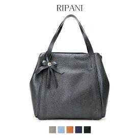 【送料無料】 RIPANI リパーニ イタリア イタリアバッグ 本革 トート トートバッグ 正規品 リボン ギフト 高級感 大容量 シック 綺麗 プレゼント 上質 リッチ 上品 女性らしい 6032