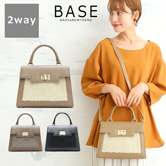 Fur moco moco of superior grade elegant beauty めお charming girl-related flap plain fabric is scattered in the fall and winter in BASE base formula boa tote bag shoulder bag fur bag lady 2way top steering wheel fall and winter