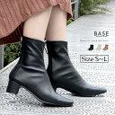 【SALE】【4,290→1,980円】 BASE ベース 公式 ブーツ スクエアトゥ ストレッチ ストレッチブーツ 美脚 伸縮 シンプル…