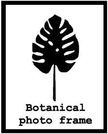 ウォールステッカー フレーム ウォールステッカー ボタニカルフォトフレーム Sサイズ メール便 送料無料 ハワイアン キッチン トイレ botanical photo frame 夏 summer サマー kitchen toilet reaf 葉っぱ hawaii 店舗