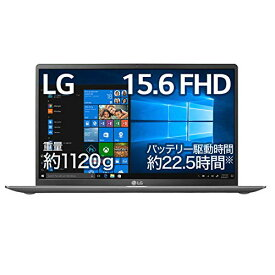 LG ノートパソコン gram 1120g/バッテリー約22.5時間/第10世代 Core i5/15.6インチ/メモリ 8GB/SSD 256GB/Thunderbolt3/ダークシルバー/15Z90N-VR52J (2020年モデル)