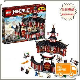 レゴ(LEGO) ニンジャゴー ニンジャ道場 70670 ブロック おもちゃ 男の子