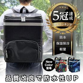【あす楽】デリバリーバッグ ウーバーイーツ ロゴなしオシャレデザイン 配達用 防水 保冷保温