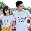 カップル ペアtシャツ 可愛い ペアルック t シャツ お 揃い おしゃれ カップル ペアルック 夏服 メンズ 半袖 オシャレ…