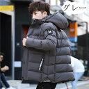 メンズ アウター 冬 ブランド 中綿コート 大きいサイズ メンズ ビジネス メンズ アウター 中綿 ジャケット コート メンズ アウター 秋 パーカー メンズ ジャケット メンズ アウター ブランド